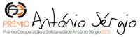 Prémio Cooperação e Solidariedade António Sérgio 2015